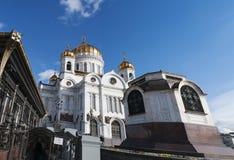 Moskou, Russische federale stad, Russische Federatie, Rusland Stock Afbeelding
