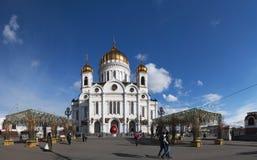 Moskou, Russische federale stad, Russische Federatie, Rusland Stock Foto's