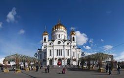 Moskou, Russische federale stad, Russische Federatie, Rusland Royalty-vrije Stock Foto