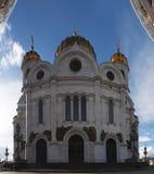 Moskou, Russische federale stad, Russische Federatie, Rusland Royalty-vrije Stock Afbeeldingen