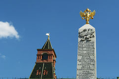Moskou, Russische federale stad, Russische Federatie, Rusland Stock Afbeeldingen