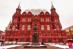Moskou, Russische Federatie - 28,2017 Januari: - Het Kremlin, St Stock Afbeeldingen