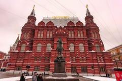 Moskou, Russische Federatie - 28,2017 Januari: - Het Kremlin, St Stock Foto's