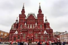 Moskou, Russische Federatie - 28,2017 Januari: - Het Kremlin, St Stock Afbeelding