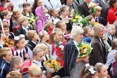 Leerlingen van School Nr 1349 Royalty-vrije Stock Afbeeldingen