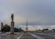 Moskou, stad, oriëntatiepunt, Stock Afbeeldingen