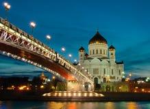 Moskou. Tempel van Christus Onze Redder Royalty-vrije Stock Foto