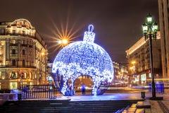 Moskou vóór het nieuwe jaar Royalty-vrije Stock Fotografie