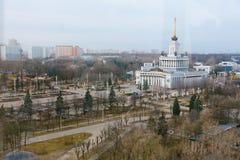 Moskou van Ferris Wheel Royalty-vrije Stock Foto