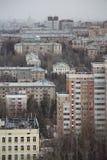 Moskou van het zuidwesten Royalty-vrije Stock Fotografie