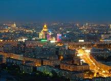 Moskou van hierboven Stock Fotografie