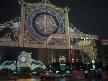 Moskou voor Nieuwjaar en Kerstmisvakantie wordt verfraaid die Licht Festival De steeg van Gazetnyj pereulok Kamergersky Royalty-vrije Stock Foto