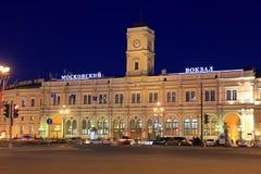 Moskovsky dworzec w wieczór świetle w mieście St Fotografia Stock