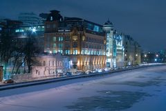 Moskow, embankment Stock Photos