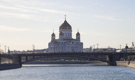 Moskow Moskva River embankment and Christ the Savior Cathedral, Moscow, Russia Royalty Free Stock Images