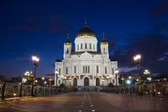 Moskow night. Moskow sity night river illuminated Stock Photo