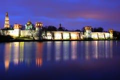 Moskow night. Moskow travel sity center night river illuminated Royalty Free Stock Photo