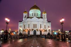 Moskow night. Moskow travel sity center night river illuminated Royalty Free Stock Images