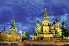 Moskow night. Moskow travel sity center night river illuminated Stock Photo