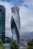 Moskva är huvudstaden av Ryssland Arkivfoto
