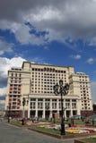 moskva της Μόσχας ξενοδοχείων Στοκ Εικόνα