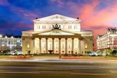 Moskva - Bolshoi teater på solnedgången royaltyfri bild