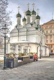 Moskva Chernigov sida-gata Kyrka av Mikhail och Fyodor av C Royaltyfri Fotografi
