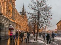 Moskva för jul Royaltyfri Bild