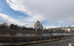 Moskva flod, Moskva, rysk federal stad, rysk federation, Ryssland Arkivfoton