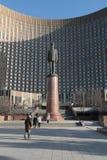 Moskva för utrymmekosmoshotell Arkivfoto