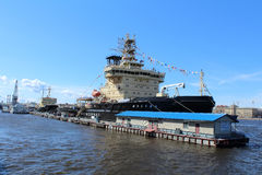 Moskva The Ice-Breaker Stock Images