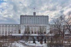 Moskva - 10 Januari 2017: Skulpturer i parkera av MoscowMoscow Royaltyfria Foton