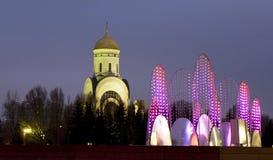 Moskva jul Arkivbilder