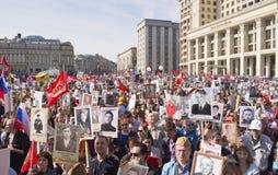 MOSKVA 9 Maj 2015 70 år av segern Arkivfoto