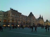 Moskva och det omgeende området kremlin Byggnader och arkitektur arkivbilder