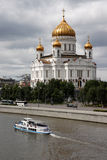 Moskva river Stock Photography
