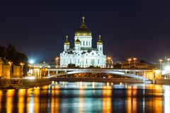Moskva River and Cathedral of Christ the Saviour Stock Images