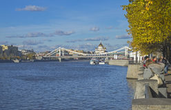Moskva River embankment. Stock Photos