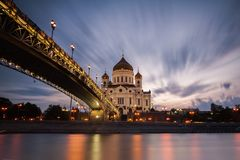 Moskva River, Moscow. Moskva river cruise through the center of Moscow aboard a modern Snegiri ferry boat . Admire some of the most magnificent attractions of stock image