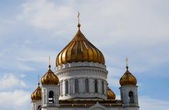 Moskva rysk federal stad, rysk federation, Ryssland Royaltyfri Fotografi