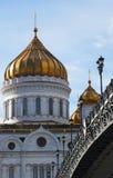 Moskva rysk federal stad, rysk federation, Ryssland Royaltyfria Foton