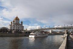Moskva rysk federal stad, rysk federation, Ryssland Arkivfoto