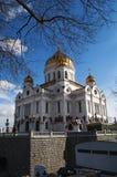Moskva rysk federal stad, rysk federation, Ryssland Arkivbild