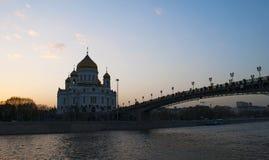 Moskva rysk federal stad, rysk federation, Ryssland Arkivfoton