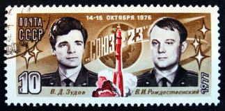 MOSKVA RYSSLAND - APRIL 2, 2017: En stämpel som skrivs ut i USSR som ägnas Arkivbilder