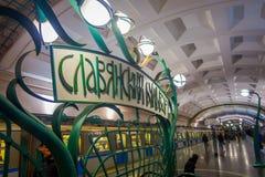 MOSKVA RYSSLAND APRIL, 29, 2018: Folk i Slavyansky Bulvar gångtunnelstation i Moskva, Ryssland Stationen är på Royaltyfri Foto