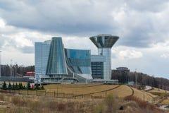 Moskva Ryssland - April 18, 2015 Huset av den MoskvaOblast regeringen Konstruktion av huset startades i 2004 och avslutade i 200 Royaltyfri Bild
