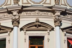 Moskva Ryssland, April, 15, 2017 inbringande hus av I I Vorontsova — mig G Evdokimov — Z I Shorin Royaltyfri Foto