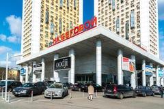 MOSKVA RYSSLAND - April 04 2016 sikt av det bostads- komplexa huset på Begovaya Arkivfoto