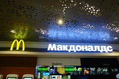 MOSKVA RYSSLAND APRIL, 24, 2018: Sikten av logoen för den McDonalds matrestaurangen på det fria vägg, är berömd amerikansk Fastfo Royaltyfri Foto